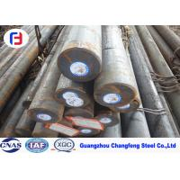 Buy cheap High Carbon Chromium Alloy Steel Round Bar GCr15 / EN31 for merchanical from wholesalers