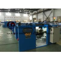 Wholesale Aerospace Normal Copper Wire Twist Machine Single 0.08 - 0.45mm Automatic Wire Twister from china suppliers