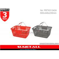 Wholesale Red Grey Color Grocery Plastic Shopping Baskets For Retail Stores / Supermarket from china suppliers