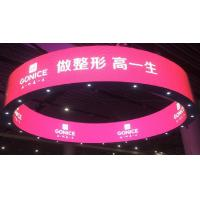 Wholesale 1R1G1B 1920Hz Flexible Led Wall , Led Flexible Panel For Indoor Advertising from china suppliers