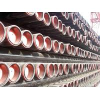 Buy cheap API 5L oil casing carbon steel pipe from wholesalers