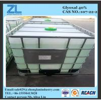Wholesale Industrial Grade glyoxal 40 from china suppliers