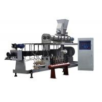 Wholesale 200kg/h fully automatic fish farm floating fish feed extruder machine  in India from china suppliers