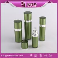 Wholesale SRS best selling products empty 30ml 50ml 80ml 120ml Cone Shape acrylic lotion container from china suppliers