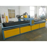 Wholesale Plasma CNC Cutting Machine  from china suppliers