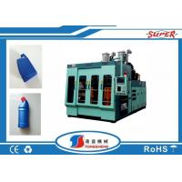 Wholesale Super Series One Step PP Blow Moulding Machine , Extrusion Blow Molding Machine from china suppliers