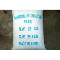 Wholesale Ammonium Chloride Chemical Fertilizers , White Powder Industrial / Agriculture Fertilizer from china suppliers