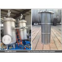 Quality Stainless steel automatic Brush self cleaning irrigation filter or recycle water treatment for sale