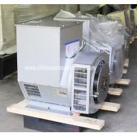 Wholesale copy Stamford brushless generator from china suppliers