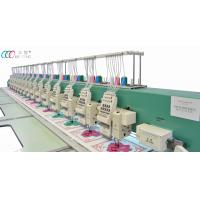 Wholesale Commercial Computerized 15 Heads Chenille Embroidery Machine for Towel from china suppliers