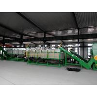 Quality Waste PP Woven Bags PE Films Plastic Recycling Machines / Granulating Recycling Machine for sale
