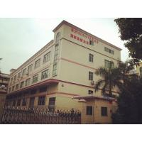 Shenzhen BTB Technology Co.,Ltd
