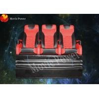 Wholesale Electric System 7D Simulator Cinema 6/9/12 Seats Automatic Take Photo from china suppliers