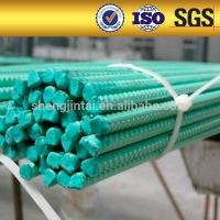 Wholesale Epoxy Coated HRB400E 12mm Steel Iron Bar from china suppliers