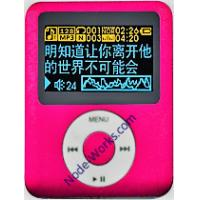 Wholesale MP3 with LCD display, Keypads from china suppliers