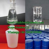 Buy cheap Gamma Butyrolactone CAS 96-48-0 GBL / 1,4 Butyrolactone Car Wheel Cleaners from wholesalers