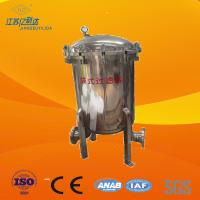 Buy cheap 0.6 Mpa120m3 / H SS Stainless Steel Housing Bag Water Filter Oil Filtration from wholesalers
