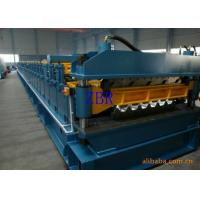 Wholesale Chain Driving Double Layer Roll Forming Machine 1200 mm Coil Sheet Feeding from china suppliers