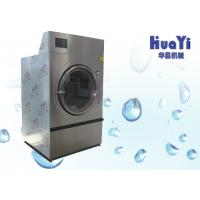 Wholesale Automatic Stackable Electric Washer And Dryer Of Stainless Steel 304 from china suppliers