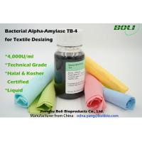 China Bacterial Alpha Amylase For Textile Desizing , Superior Stability Enzymes on sale