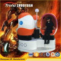 Wholesale 3Dof Motion Platform 9D VR Cinema Virtual Reality Cinema 2 Seats With 80 VR Movies from china suppliers