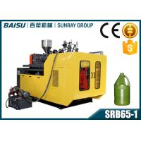 Wholesale 1 Gallon HDPE Plastic Water Bottle Blow Molding Machine 440V 26.5KW SRB65-1 from china suppliers