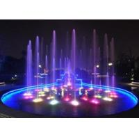 Wholesale Changeable Large Garden Water Fountains With RGB Lighting Multi Color Waterproof from china suppliers