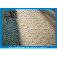 Wholesale Double Twisted Hexagonal Hot Dipped Galvanized Gabion Baskets from china suppliers