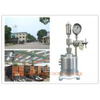 Wholesale Stainless steel Lab scale Homogenizer , ultra high pressure laboratory Homogeniser from china suppliers