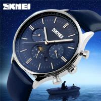 Buy cheap Dropshipping Durable Digital Analog Watches Plastic Case + PU Strap from wholesalers