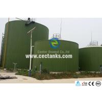 Wholesale High Corrosion Resistance Glass Fused Steel Tanks for Waste Water Storage from china suppliers