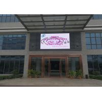 Wholesale P5 RGB Programmable Wireless Outdoor SMD LED Display For Public from china suppliers