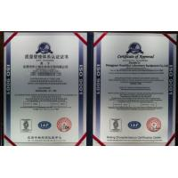 Lab furniture manufacturer (Hong Kong Succezz ) Co., Ltd Certifications