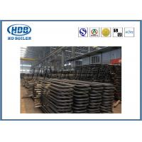 Wholesale Power Plant CFB Boiler Superheater And Reheater Alloy Steel ASME Standard from china suppliers