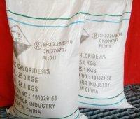 Wholesale Vietnam Zinc Chloride,export Zinc Chloride to Vietnam,96% Min Industry Grade ZInc Chloride for Vietnam, from china suppliers