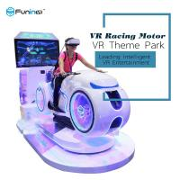 Buy cheap Theme Park Simulator / Virtual Reality Products Roaring Engine And Fast Spinning Wheels from wholesalers