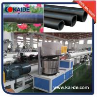 Wholesale HDPE Pipe and Drip Irrigation Pipe Extrusion Machine from china suppliers