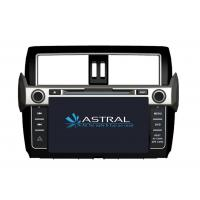 Wholesale Car Radio2014 Prado TOYOTA GPS Navigation System iPod 3G RDS SWC DVD Player from china suppliers