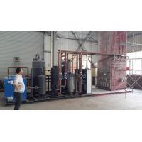 Wholesale Skid Mounted Cryogenic Air Separation Plant Unit For Gas Station / Steel Industry from china suppliers