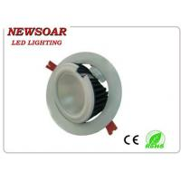 Wholesale beam angle 60degree 60W led commercial downlights with ripple power<10% from china suppliers