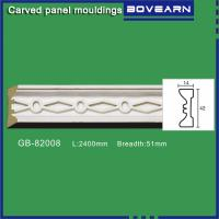 Buy cheap Polyurethane moldings / Dado rails/ 42 mm white primed color customized OEM accepted from wholesalers