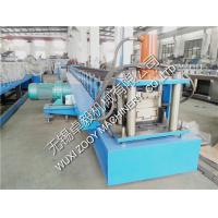 Wholesale Carbon steel door frame making machine , automatic 15kw cold roll forming equipment from china suppliers