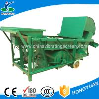 Wholesale Acquiring pnrificatus rapeseed vibrating cleaning sieve equipment from china suppliers