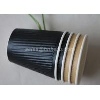 Wholesale Takeaway Ripple Paper Cups 4oz 150ml Black Disposable Coffee Cups from china suppliers