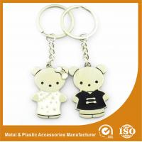 Wholesale Cute Animal Bear Custom Metal Keychains , Stainless Steel Keychain from china suppliers