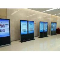 Wholesale Advertising Floor Standing Interactive Touch Screen Digital Signage Kiosk 55 Inch from china suppliers