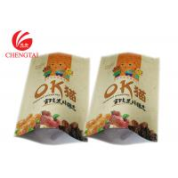 Wholesale BPA Free Costum Printing Dog Pet Food Packaging Stand Up Pouches from china suppliers