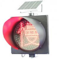 Quality 300mm Street Traffic Road Safety Solar Led Warning Lights Solar Amber-slow Warning Light for sale