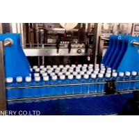 Wholesale PVC / PE / Glass Bottle Shrink Packaging Machine for Beer / Pure Water Filling Line from china suppliers