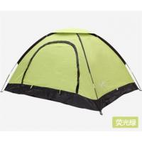 Buy cheap Double 2 camping outdoor water-resistant lovers camping tents DIY high quality from wholesalers
